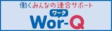 Wor-Q